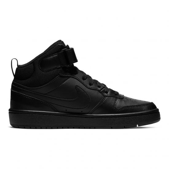 Nike - Basket - NERO